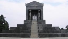 Spomenik neznanom junaku, Beograd Avala